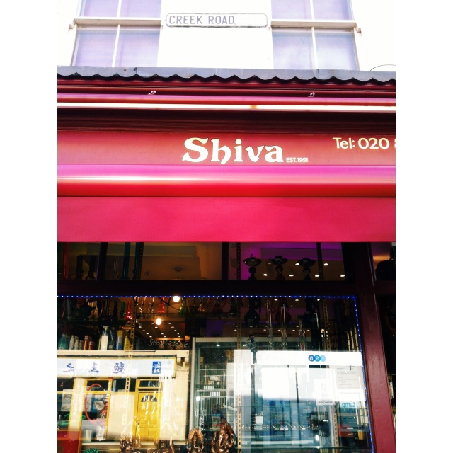 Shiva #330-332 Creek Road, Greenwich, London. SE10 9SW.